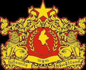 MyanmarArms
