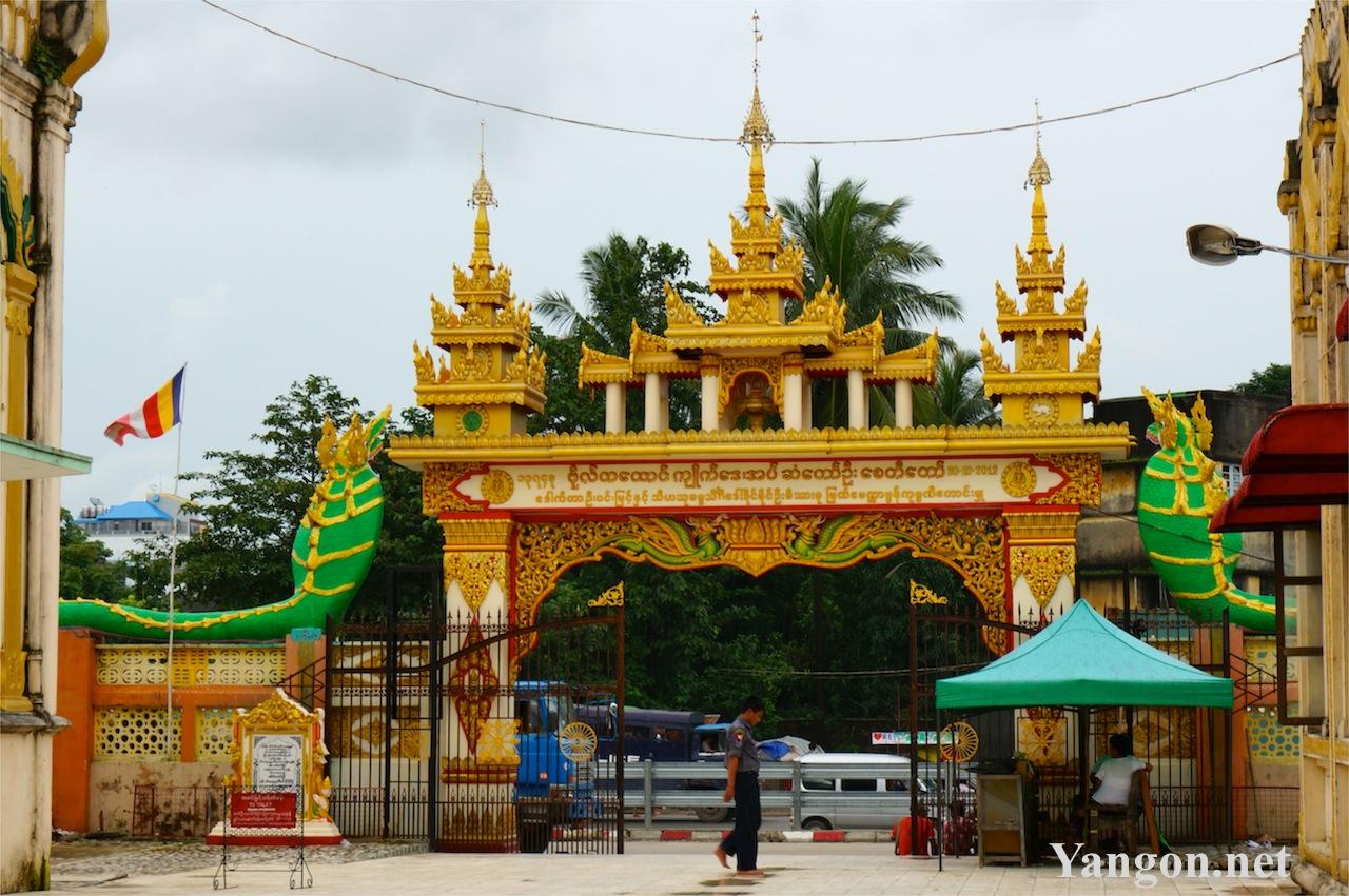 rangoon map with Botataung Pagoda Gate on Yangon Myanmar Or Rangoon Burma City Map in addition  likewise File Burma Railway Memorial   geograph org uk   1568327 likewise 11025196305 further Spazio Kovan.