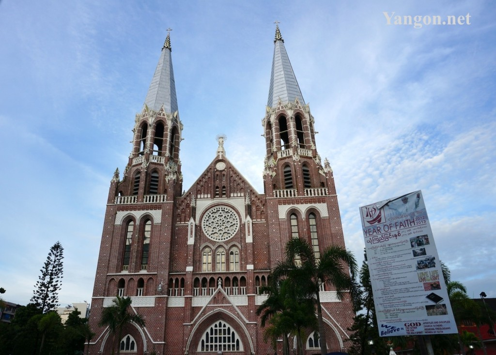 St-Mary-Cathedral-Yangon