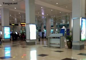 Yangon-Airport-Arrival